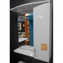 """Шкаф-зеркало """"Одэль-600"""""""